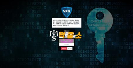 먹튀중개소[먹중소] - 먹튀사이트[VPN] 먹튀발생