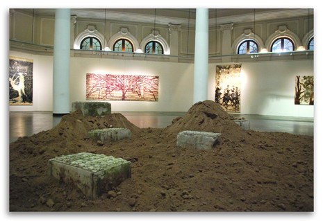Museo Eca