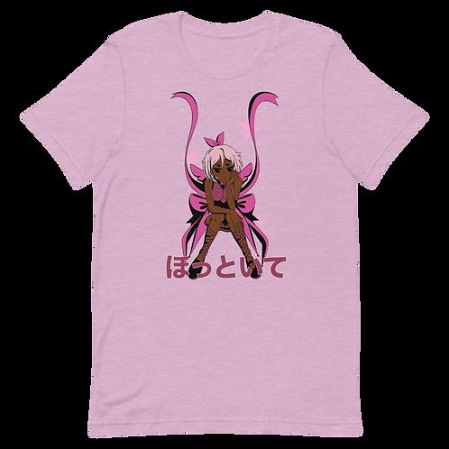 ほっといて (hottoite) Unisex T-Shirt