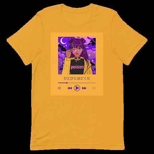 Dumb Unisex T-Shirt