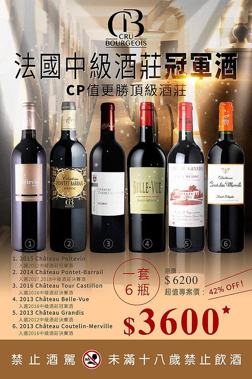 法國中級酒莊冠軍酒