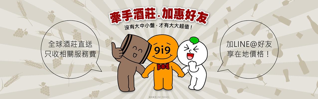 企業理念banner.jpg