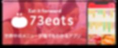 グループ 292@2x.png