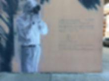 mural watermark detail.JPG