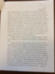 1910 letter p 2.jpg