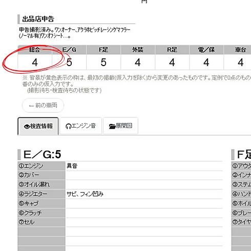 price2.png