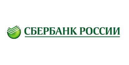 sberbank-russia-logo-gor.jpg