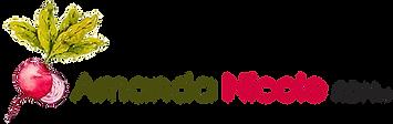 Amanda Nicole RDN Logo .png
