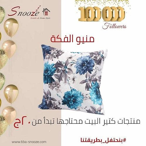 Colorful Cushion- Flowery Design - 1 Pic  خدادية مربعة- تصميم الورود-