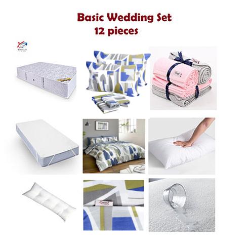 Basic Wedding Set 12Pieces - مجموعة فرش سرير 12  قطعه