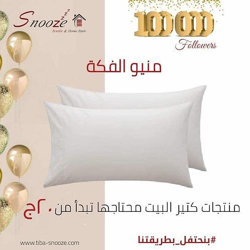Back of two white Plain Pillowcases  -   طقم 2 كيس وسادة  أبيض سادة