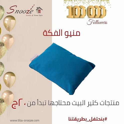 Neck Support Pillow - وسادة مسند الرأس
