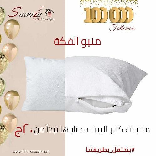 واقي وسادة بشكير - PU pillow protector