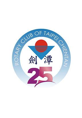 劍潭社25屆Logo修.jpg
