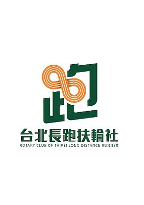 品酒社Logo.png