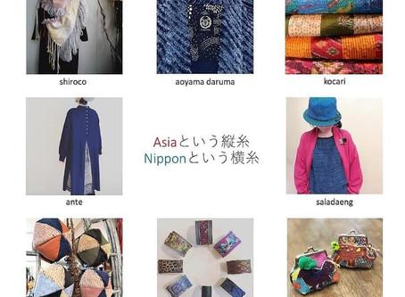 『Asiaという縦糸、Nipponという横糸』