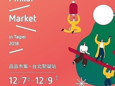 台北Pinkoiクリスマスマーケットに出展してきました‼️