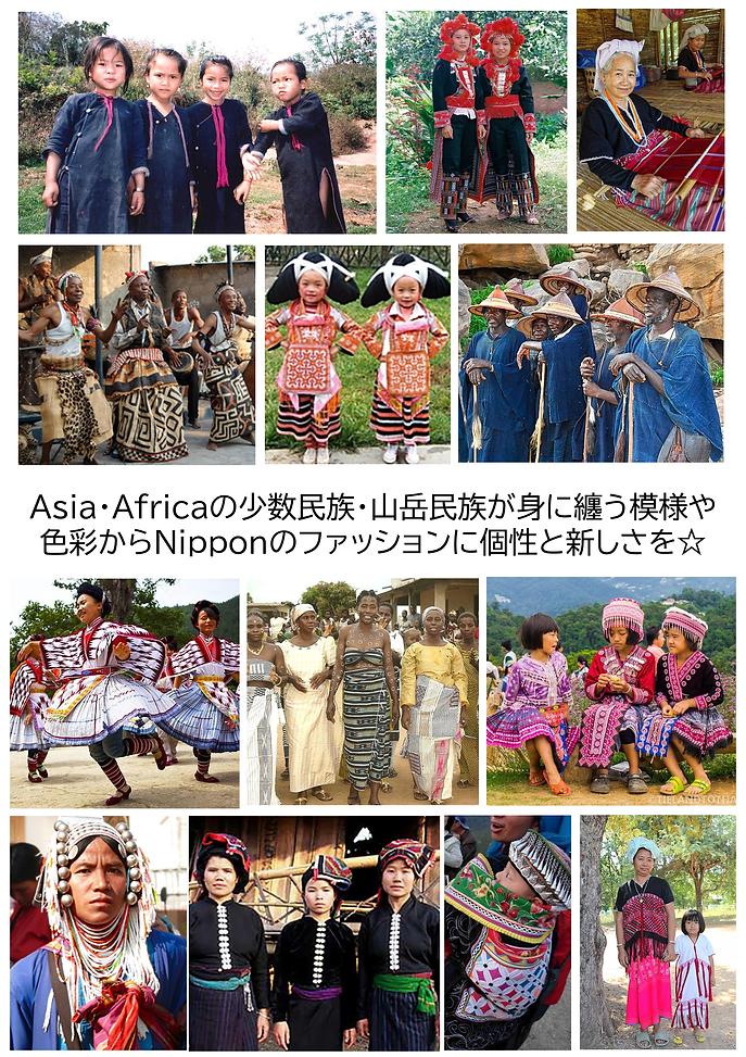 京都TheCube用A1民族ポスター(トライビー2020.03.19).png