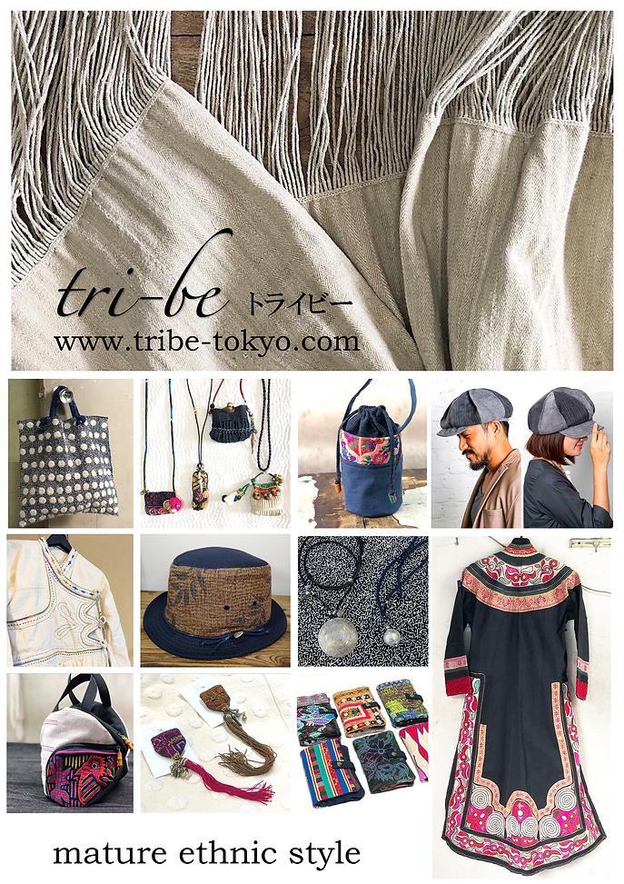 京都TheCube用A1商品ポスター(トライビー2020.03.19).png