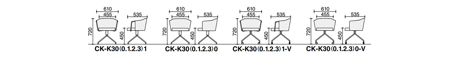 Chairs-dimensions-row-1