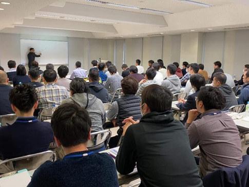 東京での勉強会