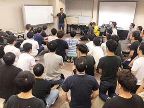 毎月東京にて勉強会
