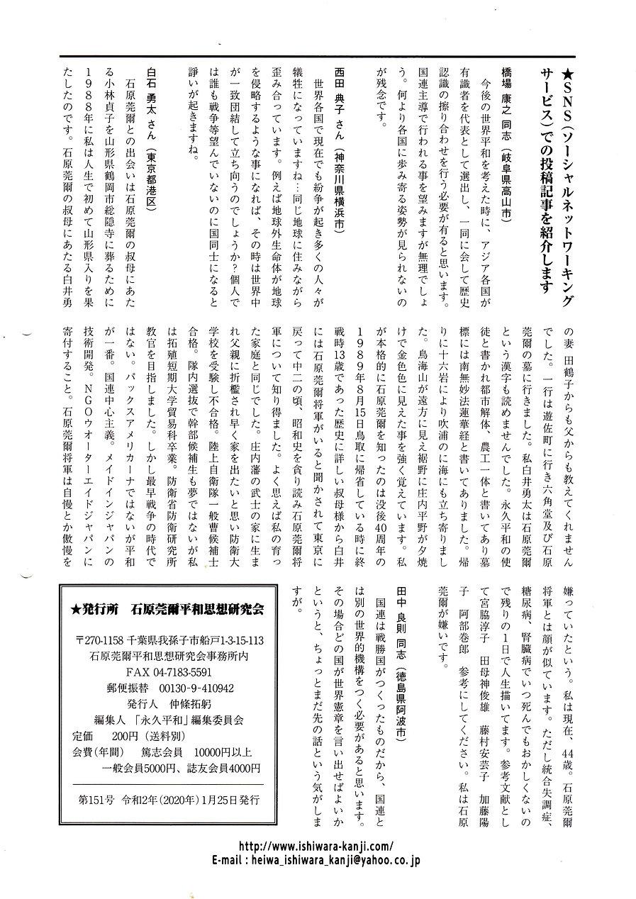 151-2.jpg
