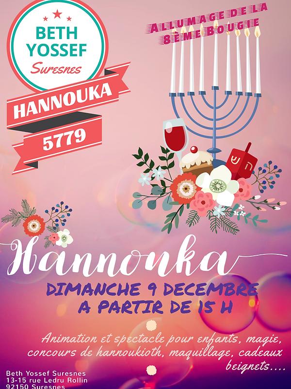 HANOUKA 2018.png