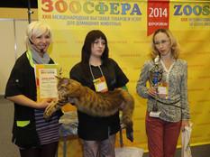Зоосфера - 2014 г. Санкт-Петербург