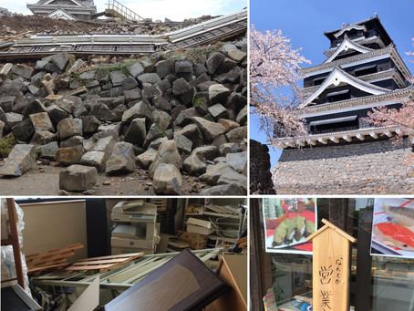 熊本地震「もうダメだ、、、」からの奇跡の復興