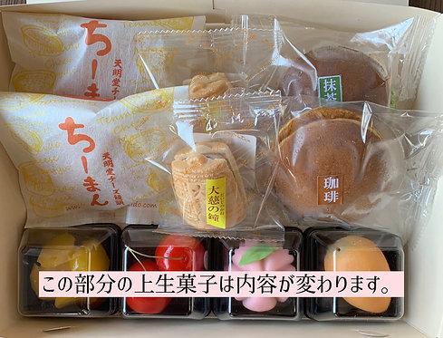 和菓子の日・父の日に【華】ギフト