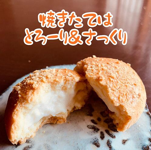 ちーまん(チーズ饅頭)10個入 通年冷凍発送