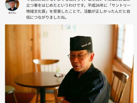 熊本のラストサムライ??