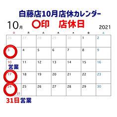 20210929022028.JPEG