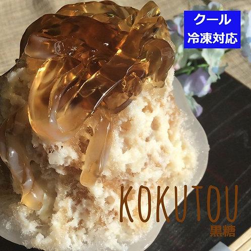 自家製くずきり和風蜜かき氷【黒糖】