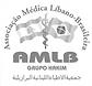 amlb logo pb.png