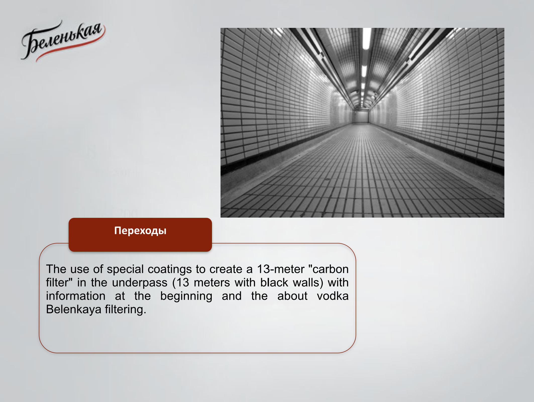 Vodka Belenkaya. Creative