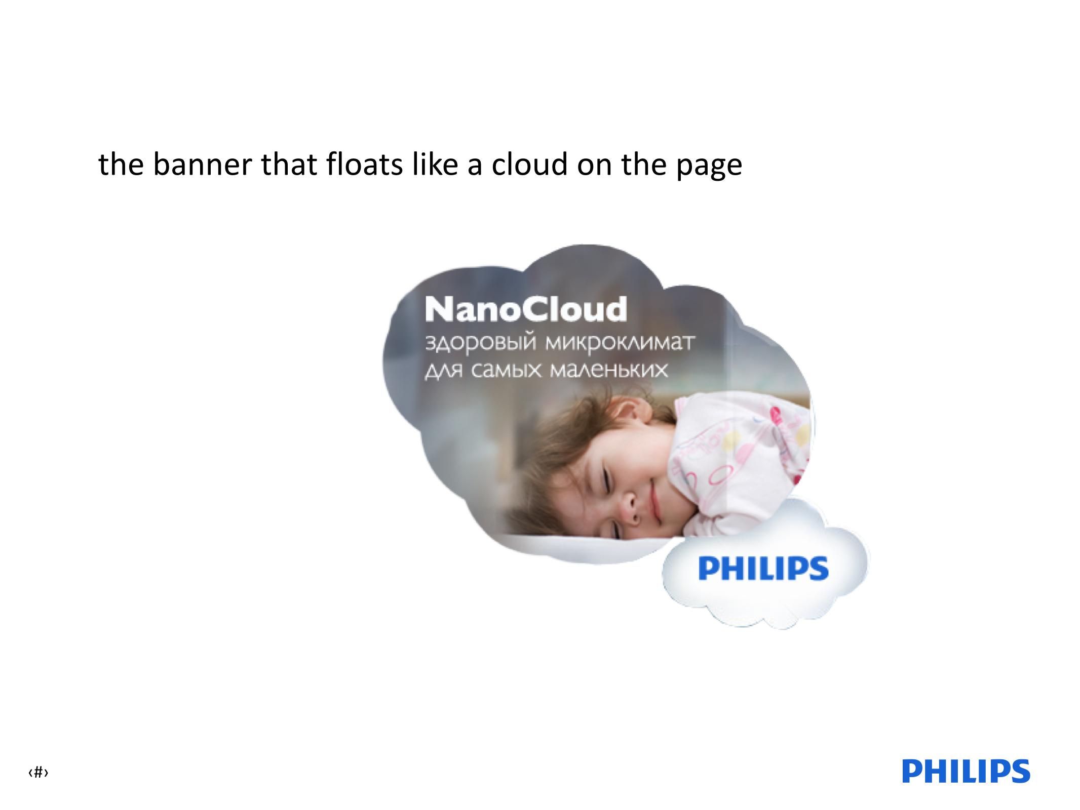 """cloud"" internet banner"