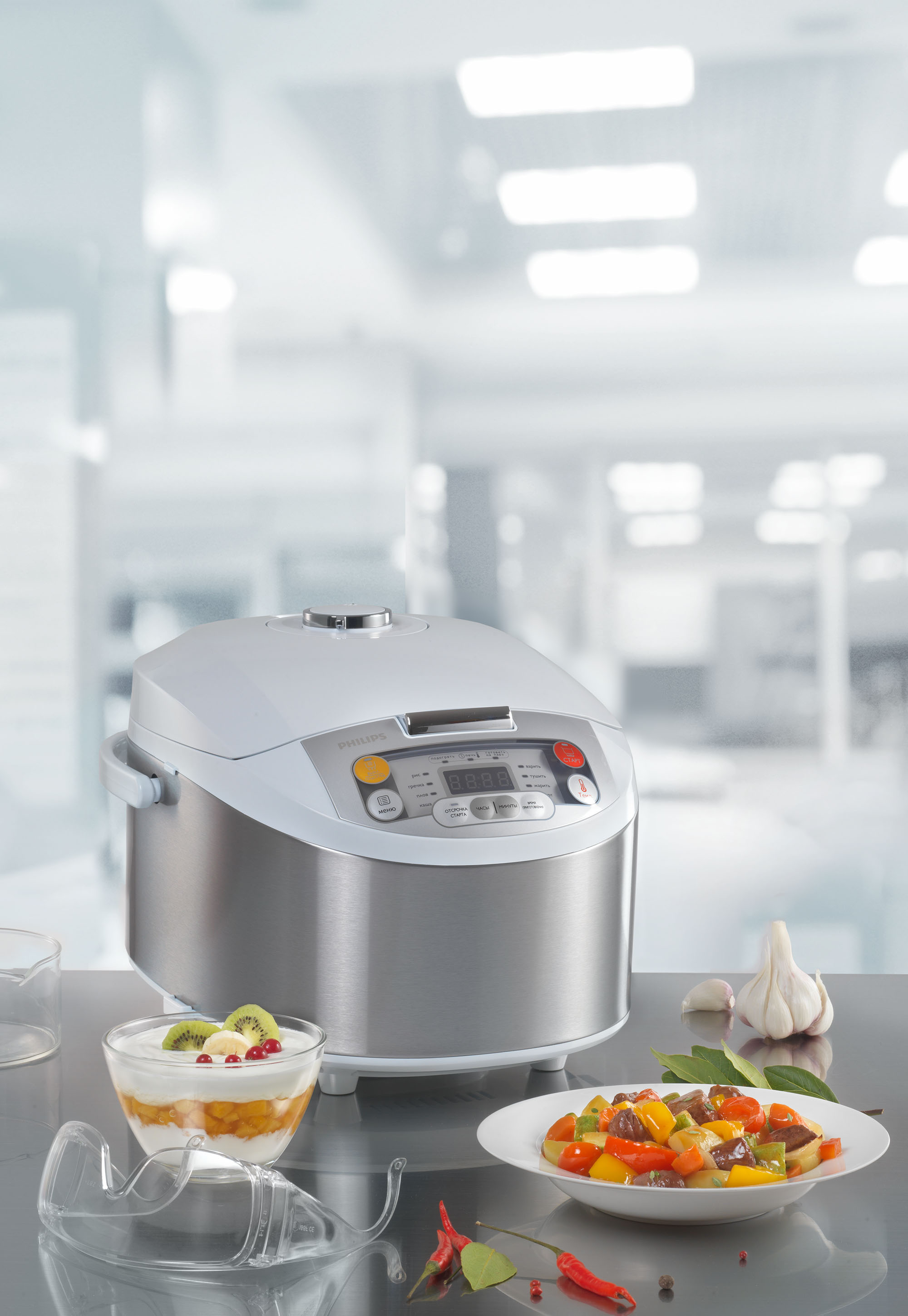 Philips Multicooker HD3036