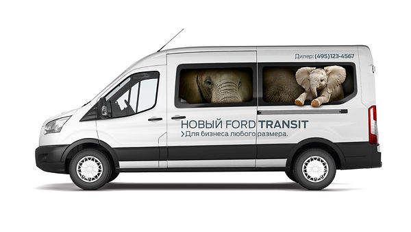 Ford-Transit-Stiker-v2-3_edited.jpg