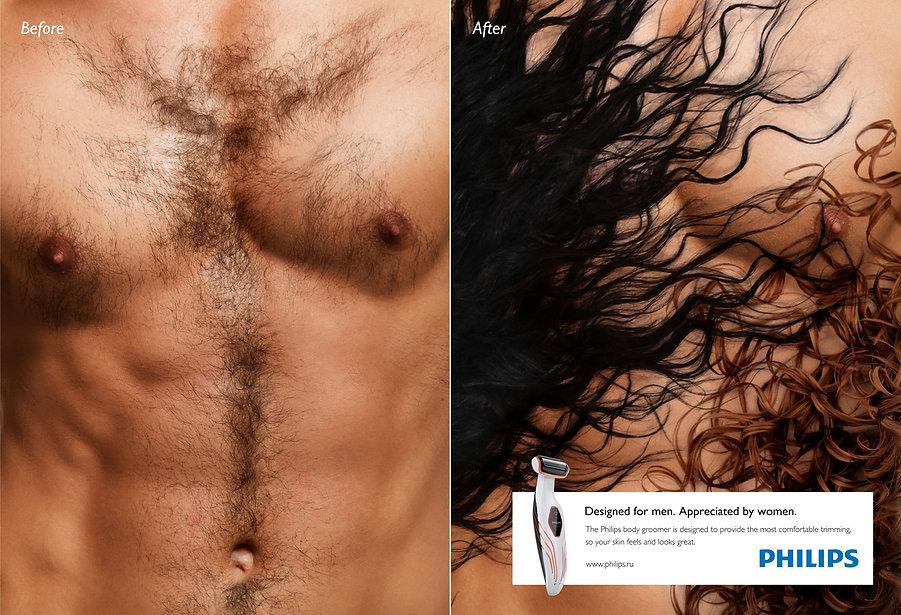 "Креативная реклама. Печатная реклама триммеров для тела Philips. Креатив: Недда Аль-Мадани. Слоган: ""Создан для мужчин. Одобрен женщинами"""
