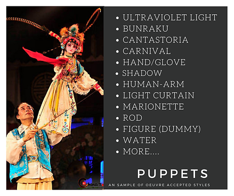 puppet style sample.png