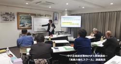 第1期海崎講師_edited.jpg
