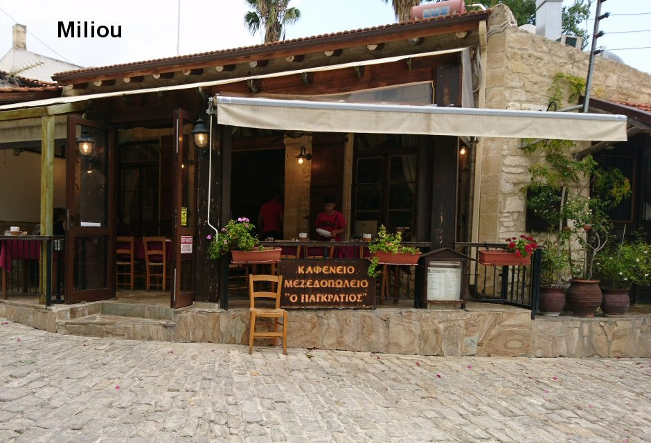 Milioux Taverna
