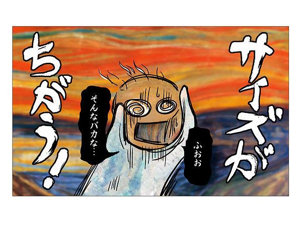 comic02-04.jpg