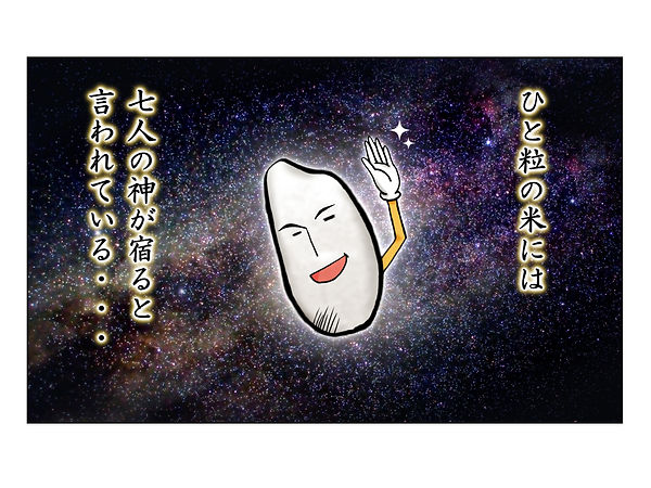comic01-01.jpg