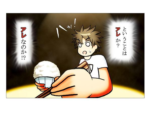 comic01-02.jpg