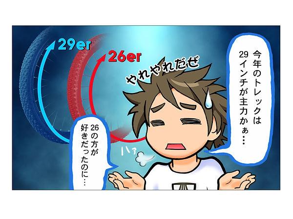 comic09-01.jpg