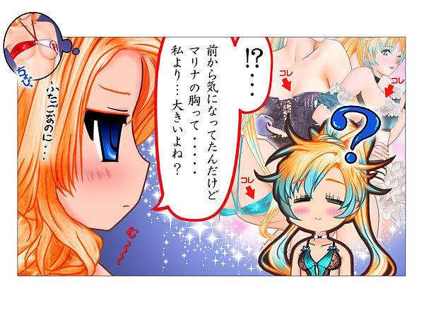 comic11-03.jpg