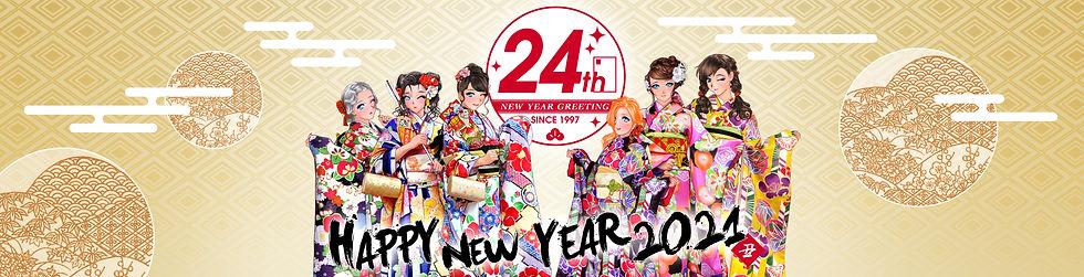 newyear2021-top.jpg
